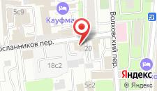Хостел Слобода на Бауманской на карте
