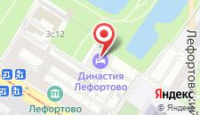 Отель Династия Лефортово на карте