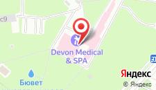 Санаторий Devon Medical & SPA на карте
