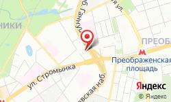Адрес Сервисный центр СЕРСО