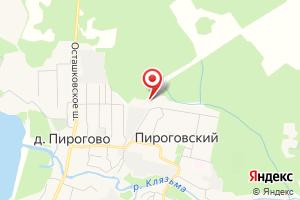 Адрес Пироговский Водоканал на карте