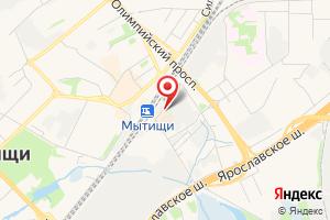 Адрес Газпром межрегионгаз Москва, Мытищинская районная служба на карте