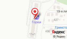 Апартаменты Горки Домодедово на карте