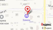 Замок-Отель Домодедово на карте