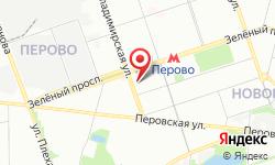 Адрес Сервисный центр ДЕМАЛ-СЕРВИС Платная мастерская в Перово