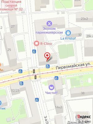 Шаурма 24 на карте