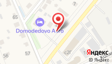 Отель Домодедово Аэро на карте