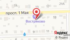 Гостевой дом Востряково на карте
