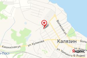 Адрес Калязингазсервис на карте