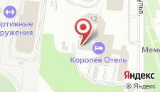 Отель Королёв на карте
