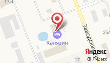 Отель Калязин на карте