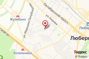 Адрес Люберецкий Водоканал, станция водозабора и обезжелезивания на карте