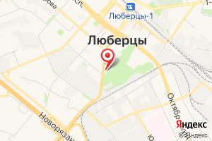 Адрес Газпром межрегионгаз Москва, Люберецкая районная служба на карте