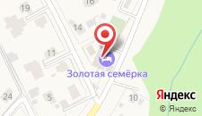 Гостинично-ресторанный комплекс Золотая семерка на карте