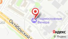 Гостиница Подмосковные Вечера на карте