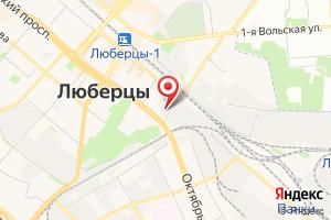 Адрес Люберецкий водоканал на карте