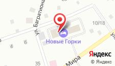 Отель Новые горки на карте
