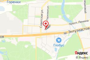 Адрес Элэкс Балашихинская электросеть на карте