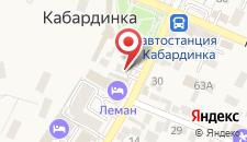 Гостиница ЛеМан на карте