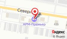 Отель Арм Премьер на карте
