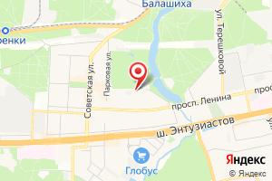 Адрес Газпром межрегионгаз Москва, Балашихинская районная служба на карте