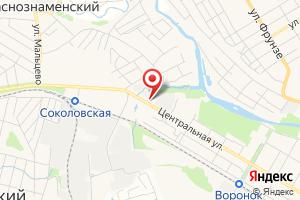 Адрес Водоканал Соколовское на карте