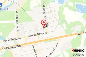 Адрес Ногинскмежрайгаз, филиал АО Мособлгаз на карте