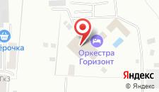 Отель Оркестра Горизонт на карте