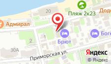 Отель Бригантина на карте