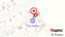 Гостиница Гостеев. Банная усадьба на карте