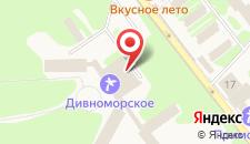 Пансионат Приморский на карте