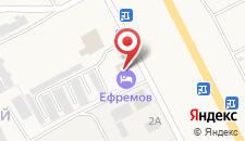 Хостел Ефремов на карте