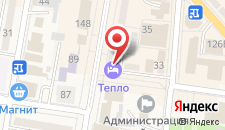 Отель Тепло на карте