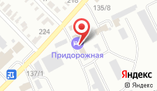 Гостиница Придорожная на карте