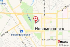 Адрес Новомосковский городской водоканал на карте