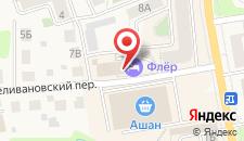 Мини-отель Флер на карте