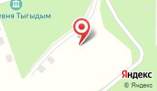 База отдыха Деревня Тыгыдым на карте