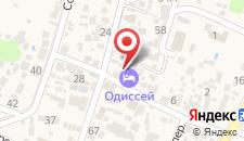 Гостиница Одиссей на карте