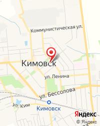 ГУЗ Кимовская центральная районная больница, поликлиника, физиотерапевтическое отделение