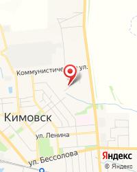 ГУЗ Кимовская центральная районная больница, женская консультация