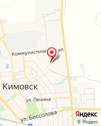 ГУЗ Кимовская центральная районная больница, Детская поликлиника