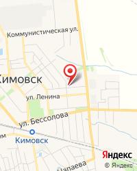 ГУЗ Кимовская центральная районная больница, приемное отделение