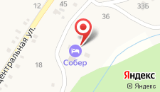 Отель Собер на карте
