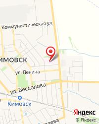 Кимовская центральная районная больница, Гинекологическое отделение
