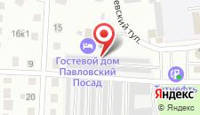 Гостевой дом Павловский Посад на карте