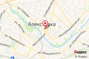 Адрес Газпром межрегионгаз, территориальный участок по реализации газа в г. Алексеевка на карте
