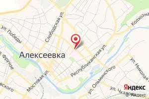 Адрес Белгородэнергосбыт Алексеевский участок на карте
