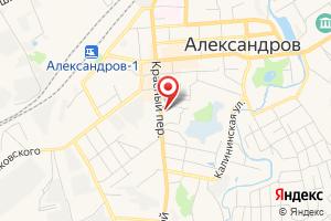 Адрес МУП Александровэлектросеть Александровского района на карте