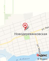 Новодеревянковская участковая больница