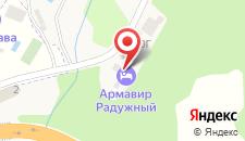 Гостевой дом Армавир Радужный на карте